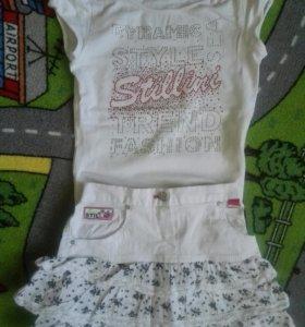 Stillini юбка + футболка