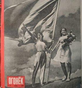 Подшивка журналов Огонёк 1946г.