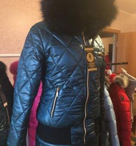 Зимний костюм (новый)