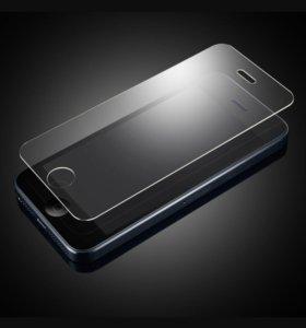 Защитное стекло для телефонов