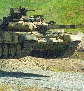 Бензобак танковый