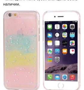 Чехлы для iPhone 6/6s ,Новые