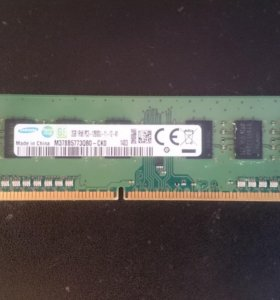Модуль памяти Samsung DDR3 2GB 1600MHz