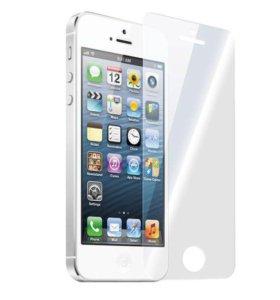 Защитное стекло iPhone 5/5S/SE (только перед)