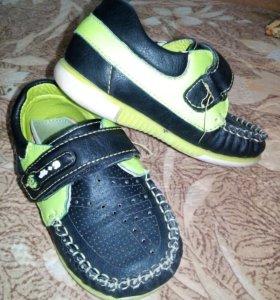 Ботинки мокасины