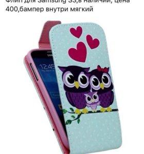 Чехлы для Samsung S3.Новые