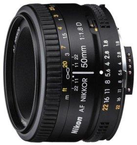Nikkor 50mm f/1.8D AF