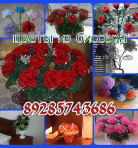 Цветы из бисера любой сложности