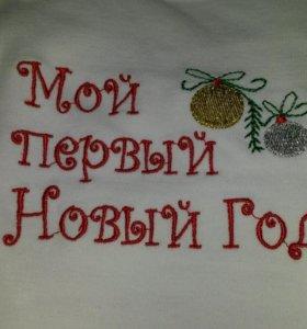 Новый год /боди 74р-р