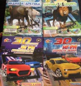 Живая игра-раскраска и книга с наклейками 3D