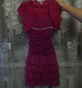 Платье. Т.89527791908