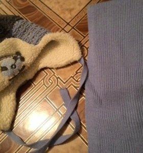 Шапка+шарф.