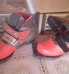 Ботинки лыжные NN 75