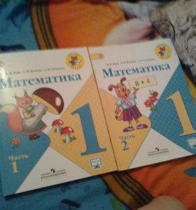 Книги новые