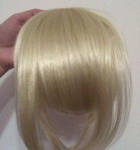 Челка накладная блонд