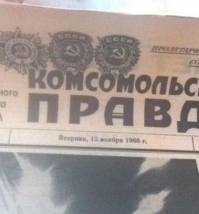 Газеты правда