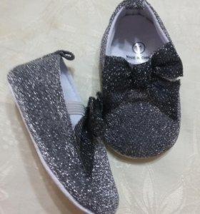 Пинетки обувь