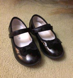 Нарядные туфельки Kavat