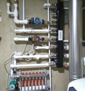 Отопление, тёплый пол, водоснабжение,электрика