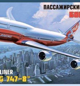 🔴Сборная модель Boeing 747