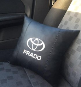 Подушка в машину с логотипом Тойота Прадо