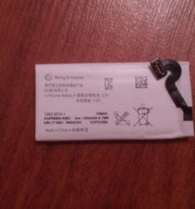 Аккумулятор для Sony Xperia /MT27i Xperia Pepper/S