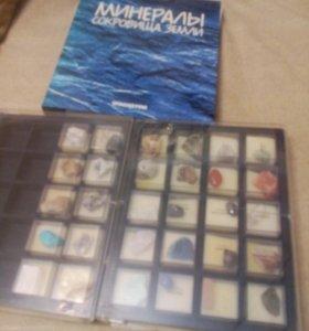 Коллекция минералы сокровища земли не полная