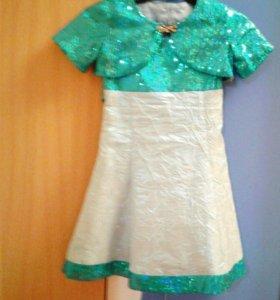 Платье с паетками.