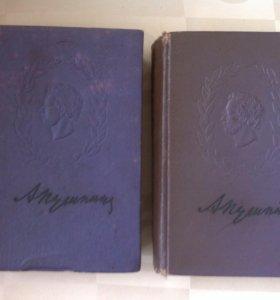 Пушкин А.С. 1961 год. 2 тома