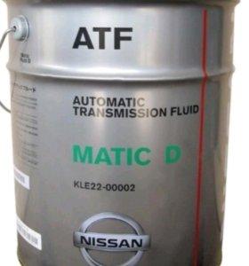 Nissan Matic D (на розлив)