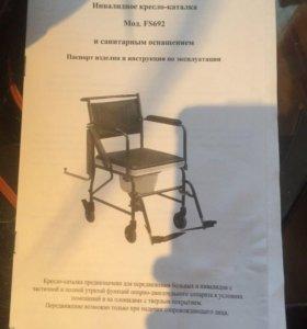 Инвалидное кресло-каталка.