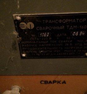 Трансформатор сварочный тдм-160 У2