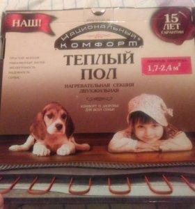 """Теплый пол """"Национальный комфорт"""""""