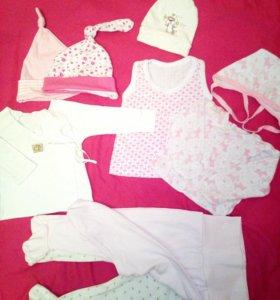 Одежда пакетом для девочки 0 - 4 м.