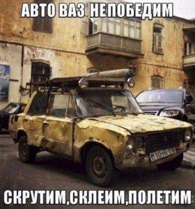 Ремонт отеч-х двигателей/коробок передач
