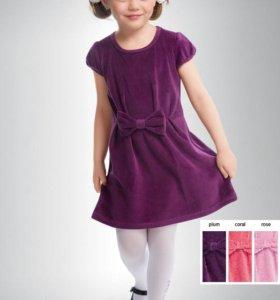 Платье велюровое фиолетовое