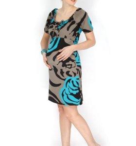 Платье новое, не только для беременных