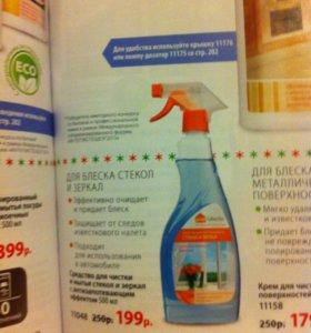 Средство для мытья стекол Фаберлик