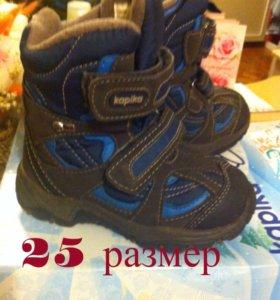 Сапоги 25р., зима, теплые, мембрана, капика