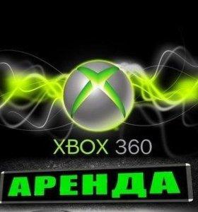 X-BOX 360 на сутки