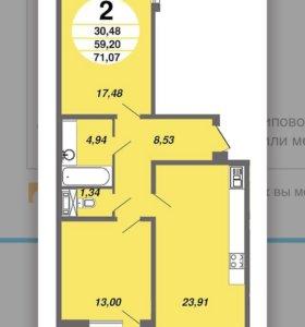 Сдам 2-х комнатную квартиру 70 м2