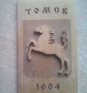 Деревянная дощечка 5х10