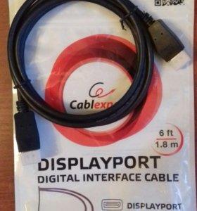 Кабель DisplayPort