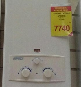 Газонагреватель