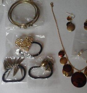 Подвески, серьги, браслет, резинки для волос
