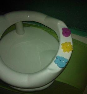Седенье для купания