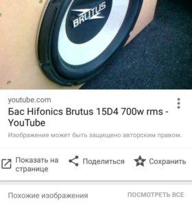 Сабвуфер  hifonix brutus 15d2