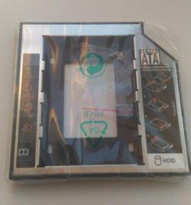 Переходник HDD в отсек DVD на 12.7mm