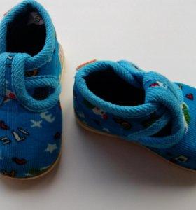 Тапочки детские ,на первые шаги,размер 10,5
