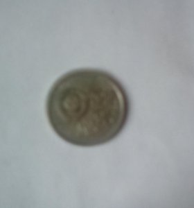 Юбилейная монета 1917-1967